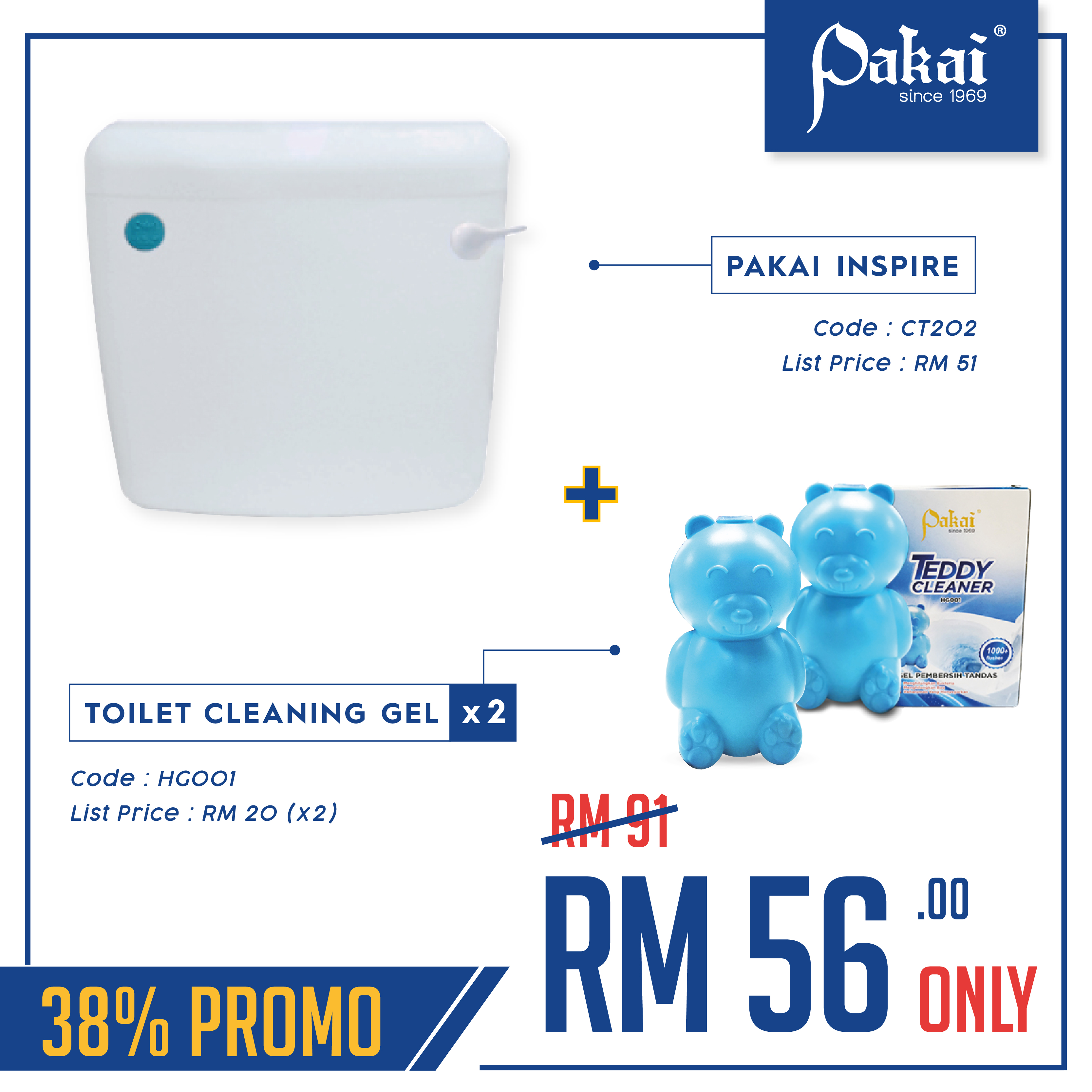 COMBO PROMOTION - Pakai Inspire Cistern CT202 + Toilet Cleaning Gel (2 PCS) HG001 [38% OFF]