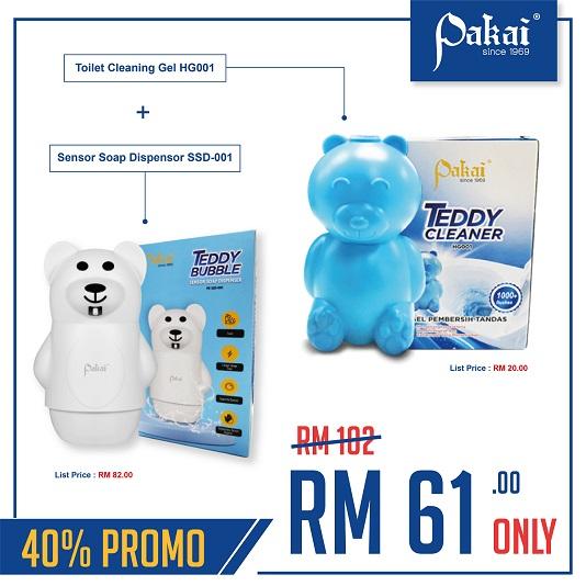 COMBO PROMOTION - Pakai Toilet Cleaning Gel HG001 + Sensor Soap Dispenser SSD-001 [40% PROMO]